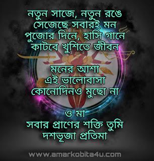 Elo Je Maa Lyrics