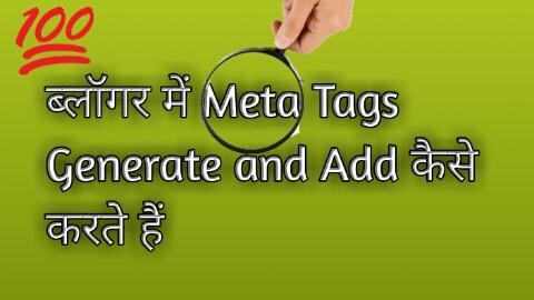 seobook,seooptimer,metadata generator tool, seo tool,aherf tool,free meta tags generator tool