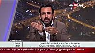 برنامج بتوقيت القاهرة حلقة الأربعاء 28-6-2017 مع يوسف الحسينى