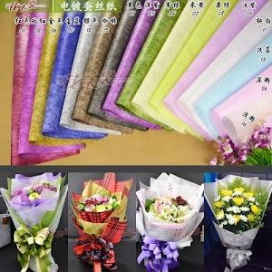 Kertas Buket Bunga / Hand Bouquet Seri CS-060060 (BEST SELLER)