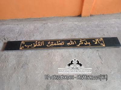 Kaligrafi Masjid, Kaligrafi Batu Granit, Kaligrafi Dinding Masjid