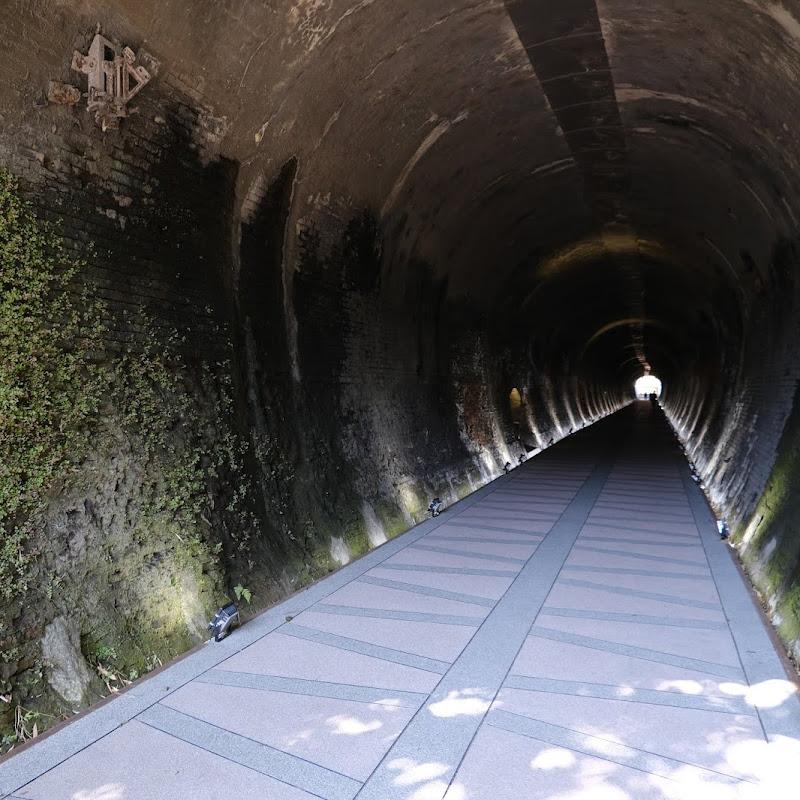 騎行散策:七堵鐵路隧道