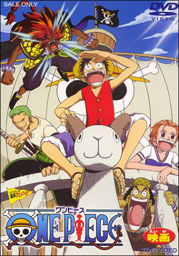 One Piece The Movie 1 : Kaisokuou ni ore wa naru (2000) วันพีช เดอะมูฟวี่ : เกาะสมบัติแห่งวูนัน