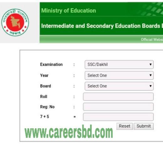 ssc exam result online