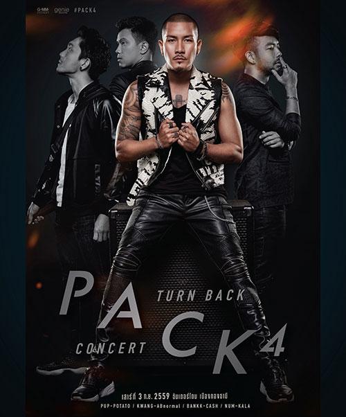 บันทึกการแสดงสด Pack 4 Turn Back Concert