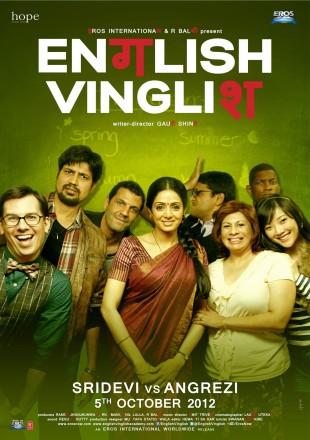 English Vinglish 2012 Full Movie Download BRRip 720p