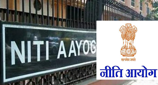 niti-aayog-to-launch-mentor-india-paramnews-tomorrow