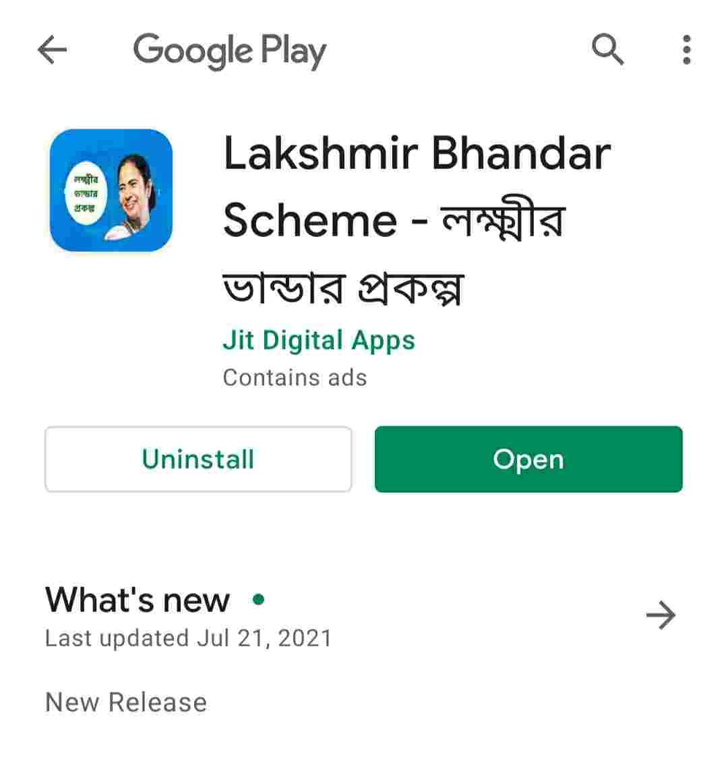 Lakshmir Bhandar App Download