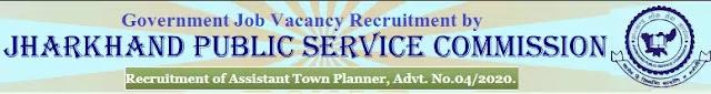 Jharkhand PSC Town Planner Recruitment 2020