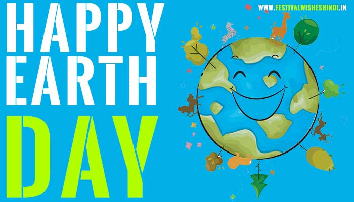 Origins Of Earth Day