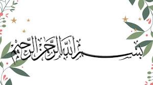 20 Tulisan Arab Bismillahirrahmanirrahim