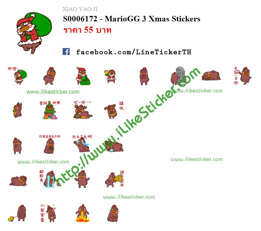 MarioGG 3 Xmas Stickers