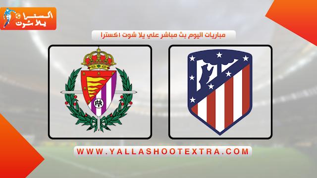 مباراة اتليتكو مدريد و ريال بلد الوليد 6-10-2019 في الدوري الاسباني