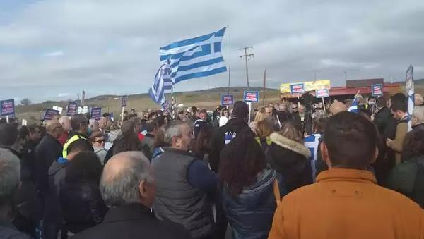 Βίντεο- Διαμαρτυρία για τον εποικισμό της χώρας στους Κήπους του Έβρου - Ο σώζων εαυτόν σωθήτω