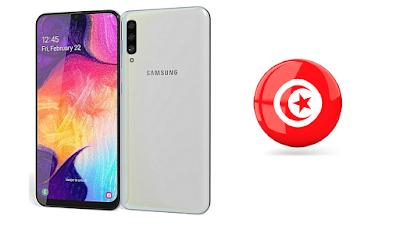 سعر هاتف سامسونج جالكسي  أي 50 في تونس - prix Samsung Galaxy A50 en tunisie