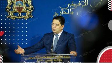 النص الكامل لبلاغ وزارة الخارجية بخصوص قرار البرلمان الأوربي