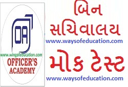 BIN SACHIVALAY MOCK TEST-1 TO 3 BY OFFICER'S ACADEMY