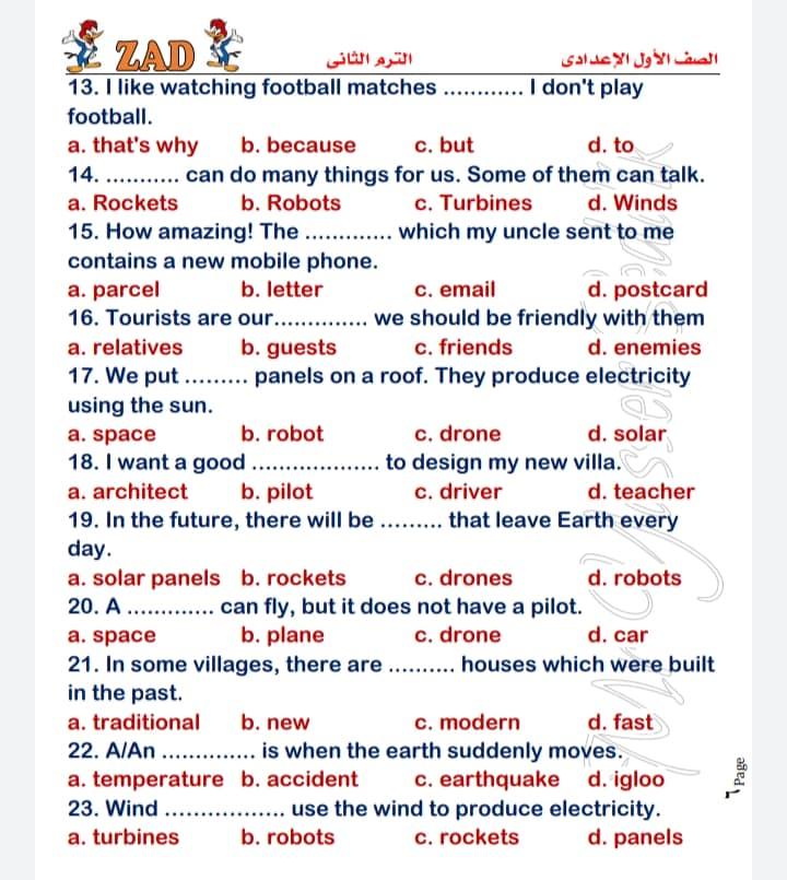 """مراجعة لغة انجليزية الصف الأول الإعدادي """"منهج شهر أبريل"""" بالاجابات من مستر ياسر صديق  2"""