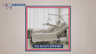 problematic men questions ep 15