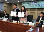 "Hillary Brigitta Lasut Saat Dipercaya ""Opening Speech"" dan menandatangani MoU dengan Pemerintah Korea Selatan (25/11/2019)"