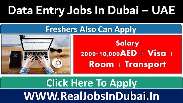 Data Entry Jobs In Dubai, Abu Dhabi - UAE 2021