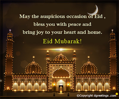 Eid mubarak 2016:may the auspicios occasion of eid,