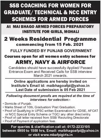 Free exam coaching by Punjab Government 2021