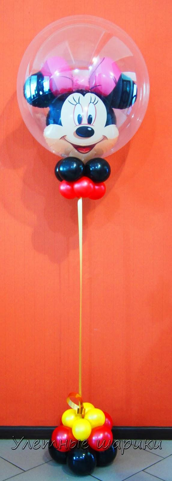 Композиция из воздушных шаров с Минни Маус