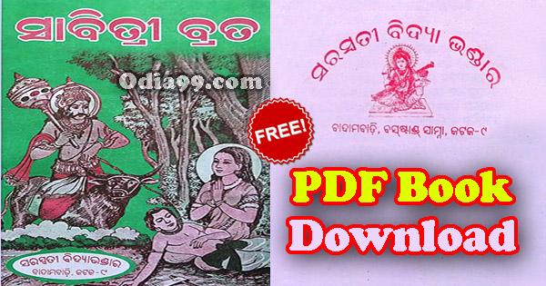 [PDF] Sabitri Brata Katha Odia Book Download, Puja Samagri Vidhi in Odisha