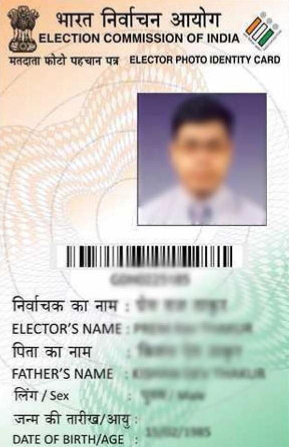 Voter ID Card Download - Download Voter ID Card with Photo