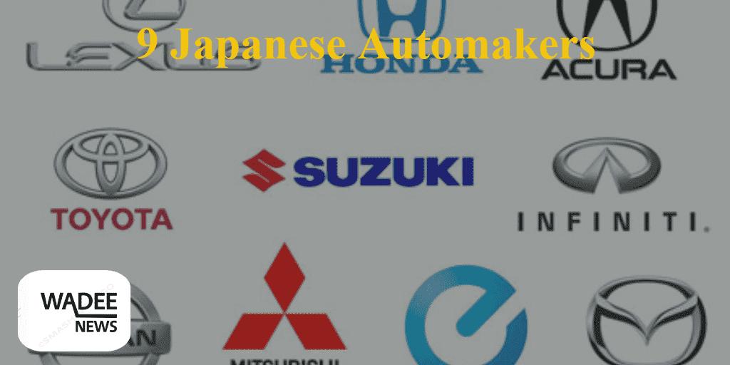 Toyota parts, Mazda parts, Acura parts, discount auto parts, car parts, Mitsubishi, Lexus,Infiniti