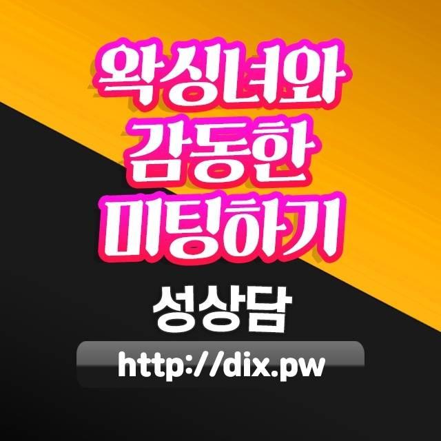 남양읍벽걸이티비설치