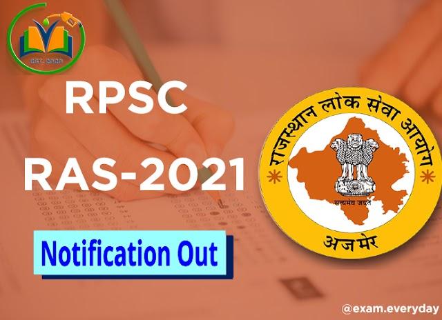 राजस्थान राज्य एवं अधीनस्थ संयुक्त प्रतियोगी परीक्षा 2021-988 पद
