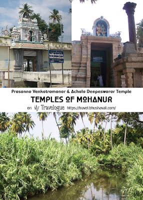 Mohanur Temples - Achala Deepeswarar & Kalyana venkatramanar
