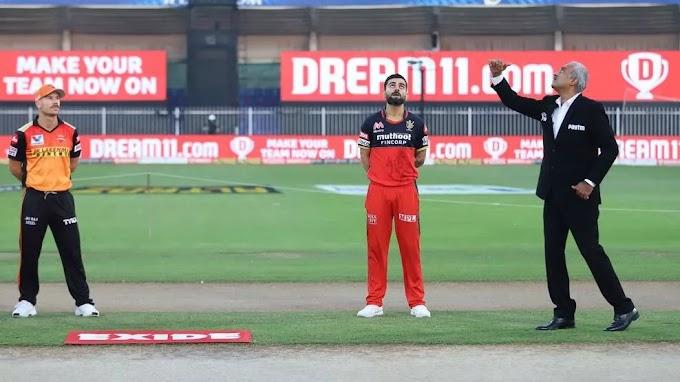 IPL 2020 Eliminator SRH Vs RCB  Live Match कैसे देखे फ्री मे।