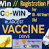 COWIN Portal : How To Registration On cowin.gov.in for Covid-19 Vaccination ,Read Full Process