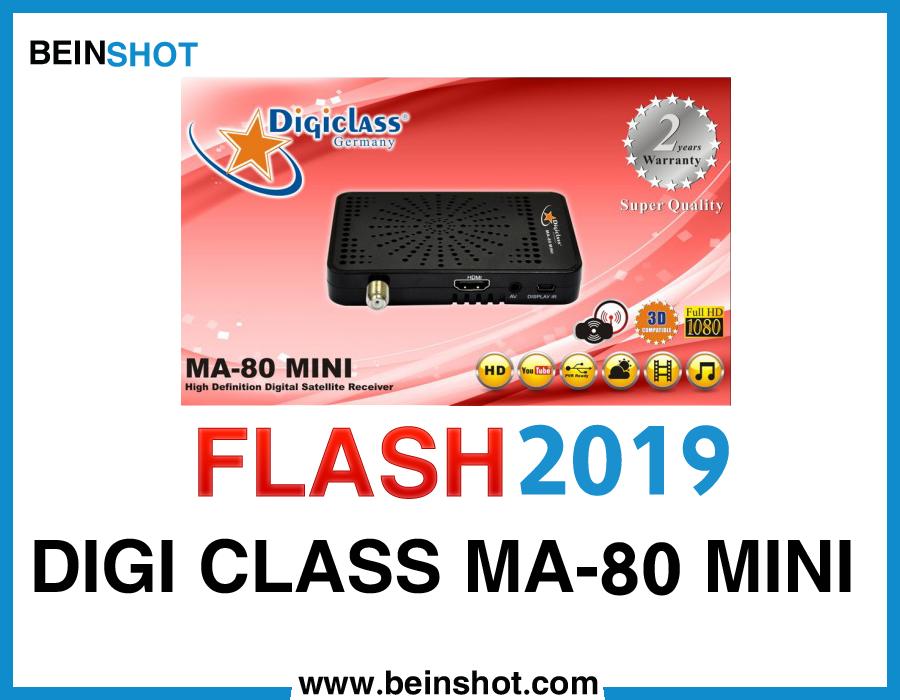 التحديث  الرسمي لجهاز DIGI CLASS MA-80 MINI