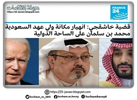 محمد بن سلمان Mbsalmaadeed Profile Pinterest 2