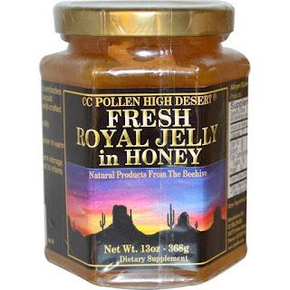 المنتج السابع خلطة غذاء ملكة النحل مع العسل