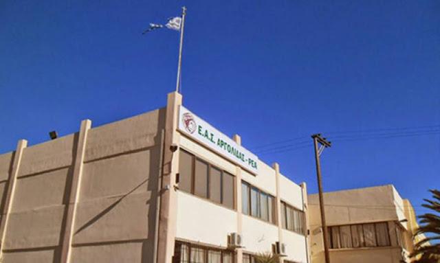 Τη μεθόδευση απόλυσης εργαζόμενης στην επιχείρηση ΕΑΣ-ΡΕΑ Αργολίδας καταγγέλλει η Ομοσπονδία Γάλακτος, Τροφίμων και Ποτών