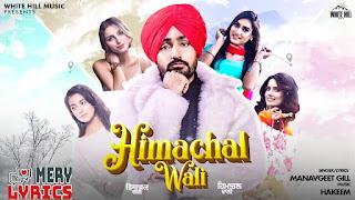 Himachal Wali By Manavgeet Gill - Lyrics