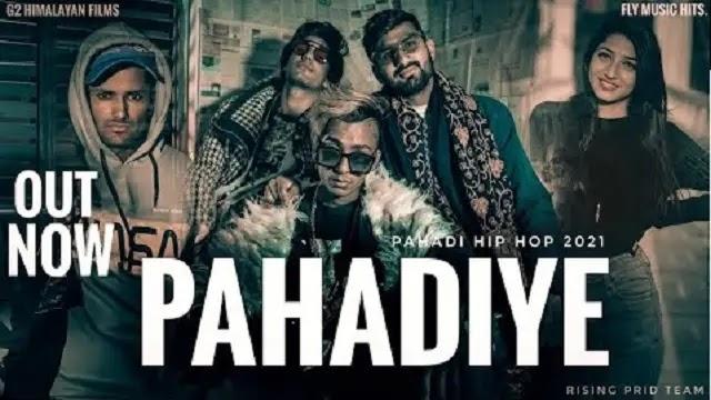 Pahadiye Song Lyrics - Ajay Minhans & Abhay Thakur : यार तेरा पहाड़ी है