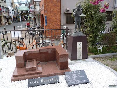 桃谷小学校跡