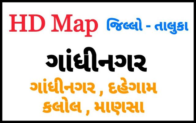 GANDHINAGAR DISTRICT MAP WITH TEHSIL (TALUKA) MAP NEW 2020 - DOWNLOAD PDF