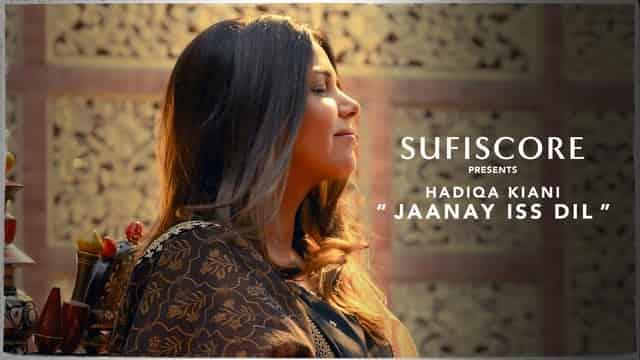 जाने इस दिल Jaanay Iss Dil Hindi Lyrics - Hadiqa Kiani