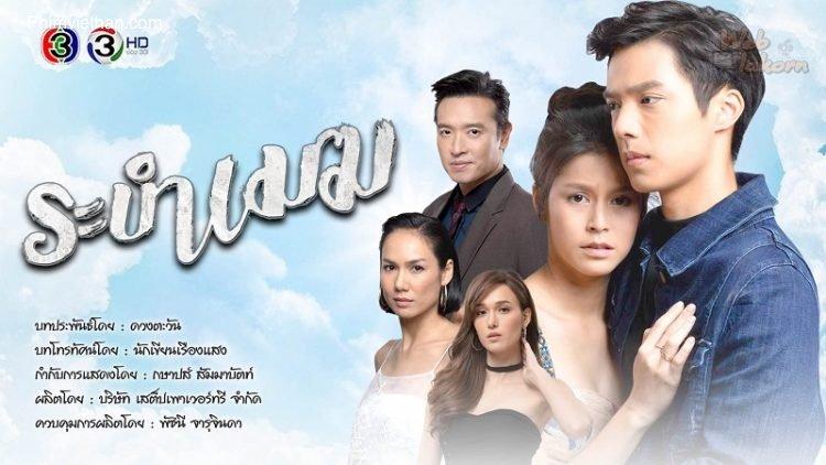 Phim Thái Lan: Vũ khúc vân mây 2020