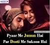 Heart Touching Shayari in Hindi | Heart Touching Quotes in Hindi