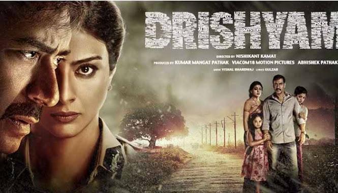 film india drishyam