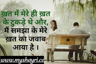 Hindi sad whatsapp status