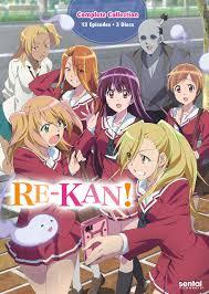 Re-Kan - Re Kan! VietSub